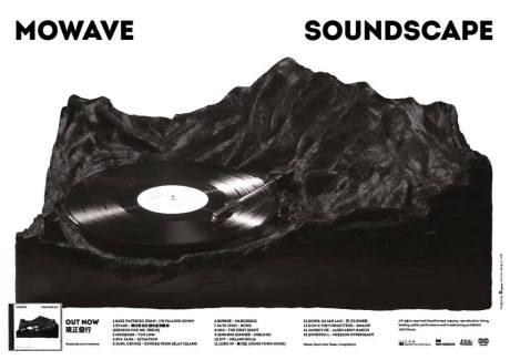mowave_scoundscape